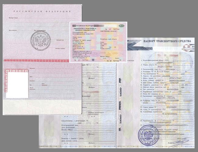 Документы на оформление ГБО онлайн