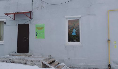 Регистрация ГБО в Калуге