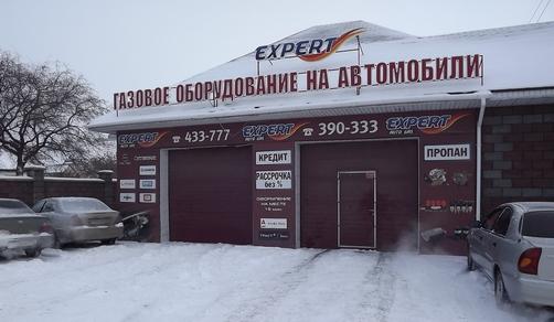 Регистрация ГБО в Магнитогорске