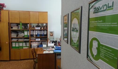 Регистрация ГБО в Оренбурге