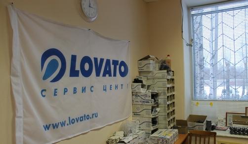 Регистрация ГБО в Петрозаводске