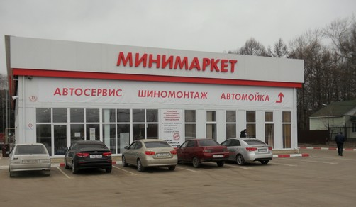 Регистрация газового оборудования в Рязани