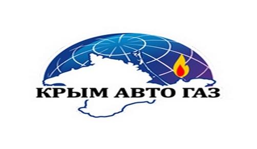 Регистрация ГБО в Симферополе