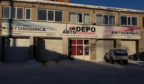 Регистрация ГБО в Томске