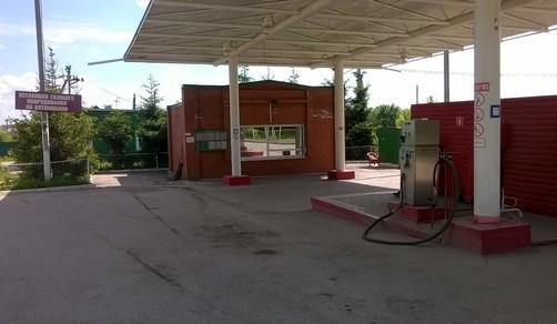 Регистрация газового оборудования в Туле