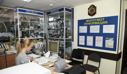 Регистрация ГБО в Уфе