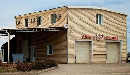 Регистрация газового оборудования в Волжском